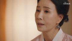 아내 대접 못 받아서 그동안 서운함 대폭발😭 TV CHOSUN 20210619 방송