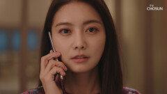 충격😨 전수경에게 먼저 전화한 임혜영 (의도가 뭐야..?) TV CHOSUN 20210620 방송