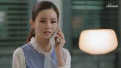 (발동동😧) 태평한 시부모와 혼자만 애타는 이가령 TV CHOSUN 20210620 방송