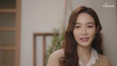 싹싹한 이민영이 맘에 쏙 들어버린 김응수😅 TV CHOSUN 20210620 방송