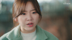 분노 아빠의 불륜 상대 알고서는 흑화한 전혜원 TV CHOSUN 20210626 방송