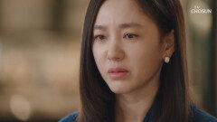 이태곤의 불륜사실을 박주미에게 전하는 전수경 TV CHOSUN 20210627 방송
