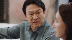 이혼 기자회견에 뒷통수 맞았다고 생각하는 응수&종남 TV CHOSUN 20210801 방송