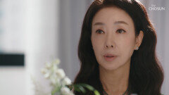 김보연 VS 송지인 시작된 창과 방패의 싸움 TV CHOSUN 20210807 방송