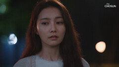 위로해주러 온 노민 결혼 못하겠다고 말하는 임혜영 TV CHOSUN 20210808 방송