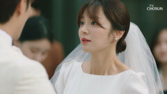 상상 그 이상 시즌3 성훈이 기다린 신부는 다름 아닌 송지인 TV CHOSUN 20210808 방송
