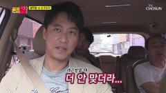 """""""작전을 왜 짜?"""" 골프왕이 만만한 오규오규팀 TV CHOSUN 210614 방송"""