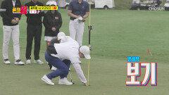 물오른 꼬마왕에 떨기 시작한 오규오규팀! TV CHOSUN 210614 방송