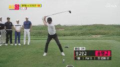 수상 실적이 프로 선수 급🏆 그의 교과서 같은 티샷😲 TV CHOSUN 210614 방송