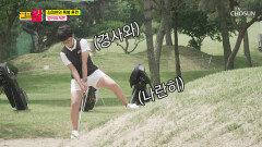 벙커를 다스리는 자↗ 김미현에겐 불가능은 없다 TV CHOSUN 210621 방송