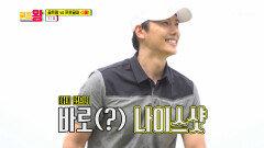 나이스샷~ 이상우 일 냈다↗ 감출 수 없는 미소☺ TV CHOSUN 210621 방송