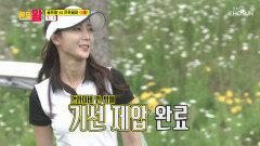 역시 프로는 프로다👍🏻 다시 살아난 그녀들의 기세 TV CHOSUN 210621 방송