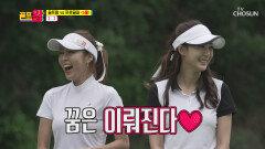우여곡절 끝에 이제야 활짝 웃는 프로골퍼 팀☺ TV CHOSUN 210621 방송