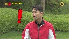 골프 신동들의 거침없는 질주_골프왕 6회 예고 TV CHOSUN 210628 방송