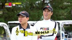 """""""가을에 태어나~"""" 쿵짝 잘 맞는 깐족 세형&민호 TV CHOSUN 210927 방송"""