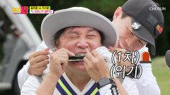 각종 고문(?)의 고통을 참아라 잔인함 주의ㅋㅋ TV CHOSUN 210927 방송