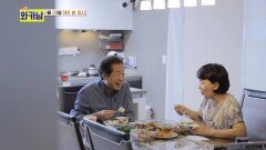 탄산기 쏙 뺀(?) 홍카콜라의 반전일상_와카남 14회 예고 TV CHOSUN 210928 방송
