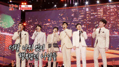 '언젠가는' TOP6가 함께 부르는 마지막 노래.. TV CHOSUN 210930 방송