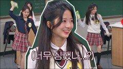 힘든 역할 전문(?) 김현수의 악역 도전 (ft. 경력직 지희)   JTBC 211016 방송