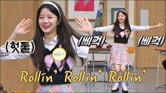 색다른 춤사위 선보이는 김현수ㅋㅋㅋ 그루브는 1도 없는 〈롤린〉   JTBC 211016 방송