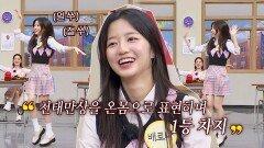 지화자٩( >ω< )و 김현수에게 제일 어울리는 노래 〈천태만상〉   JTBC 211016 방송