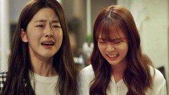 사라진 박혜수, 같이 살면서 어떤 기분인지 몰랐어.. 속상해