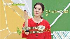 달달한 한도 초과//_// 장가현♥조성민 부부의 첫 만남   JTBC 210527 방송
