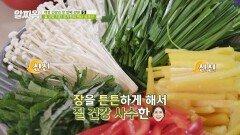 디저트까지✨ 장가현의 질 건강 사수를 위한 특급 식단   JTBC 210527 방송
