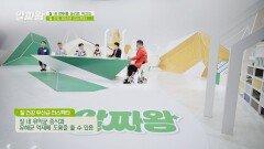 장과 함께 질 건강에 도움 주는 '질 건강 유산균 리스펙타'   JTBC 210527 방송
