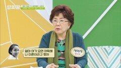기혼 사실을 숨기고 데뷔?! 배우 사미자의 데뷔 스토리😲   JTBC 210603 방송