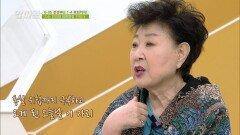 6.25전쟁부터 겪어온 현미의 파란만장했던 인생 STORY   JTBC 210610 방송