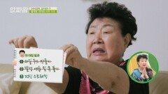 24시간이 모자라⏱ 쉴 틈 없이 계속 활동하는 현미의 하루   JTBC 210610 방송