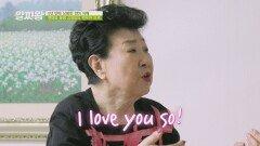 소중한 동생과 5년 만에 불러보는 추억의 듀엣❣️   JTBC 210610 방송