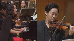 손열음x김재영 '멘델스존, 바이올린과 피아노를 위한 이중 협주곡 3악장'♪