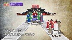 조선판 사랑과전쟁♨ 당쟁의 희생양 인현왕후 민씨 vs 희빈 장씨 | JTBC 210304 방송