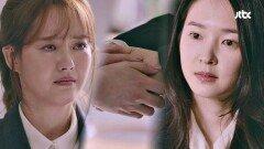 """""""혼자 당하게 하지 않을 거야"""" 고아라를 위해 용기 낸 차수연"""