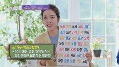 집에서도 간단하게 해볼 수 있는 '뇌 기능 자가 테스트'   JTBC 210710 방송