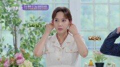 만성 통증을 이길 수 있는 명의의 비법 '긴장 완화 지압법'   JTBC 210717 방송