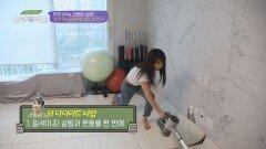 일석이조! 살림과 운동을 할 수 있는 '다이어트 운동'   JTBC 210717 방송