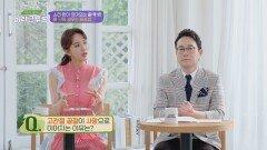 유령같이 찾아오는 질병 '고관절 골절'로 사망하는 이유   JTBC 210724 방송