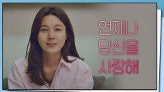 """김하늘의 진심 """"언제나 지금처럼 당신을 사랑해♡"""""""