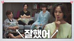 """새로운 연애♡를 시작하는 지은이를 축하해… """"잘했어↗"""""""