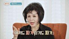 짜가(?)가 판친다♬ 신신애가 말하는 '세상은 요지경' 비화   JTBC 210526 방송