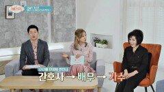 간호사에서 배우로 체인지?! 배우 신신애의 인생 변천사😮   JTBC 210526 방송