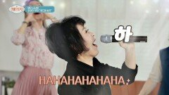 하하하↗ 긍정과 희망을 가득 품은 신신애의 ♪웃으며 살자   JTBC 210526 방송