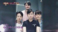 '우리'가 <라포엠>이여서 행복한 네 남자 유채훈x박기훈x최성훈x정민성♡