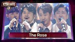 [풀버전] 유채훈x박기훈x최성훈x정민성, 선물 같은 환상의 무대 'The Rose'♪