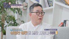 만만하게 보다가 큰일 나는 질병😱 👉🏻 '수면 장애' | JTBC 210226 방송