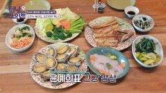 (꼴--깍🤤) 침샘 자극 오감 만족! 영양만점 건강 밥상↗️ | JTBC 210305 방송