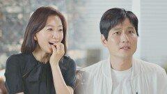 김희애-박해준도 깜짝 놀랐던 '감정을 터트리는 장면'
